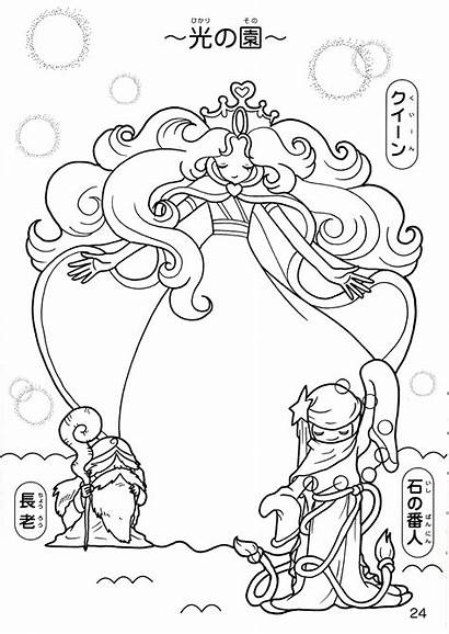 Coloring Pages Pretty Softball Cure Heart Printable