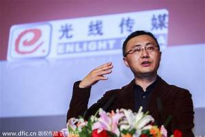 Top 10 new business leaders in China[1]- Chinadaily.com.cn