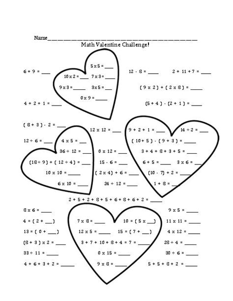 Valentine S Day Math Worksheets Worksheets For All  Download And Share Worksheets  Free On