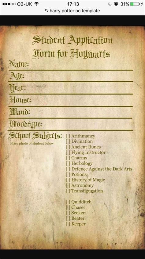 harry potter oc template hogwarts student id base  harry