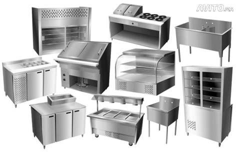 equipement de cuisine vente achat des équipements pour snack et restaurant