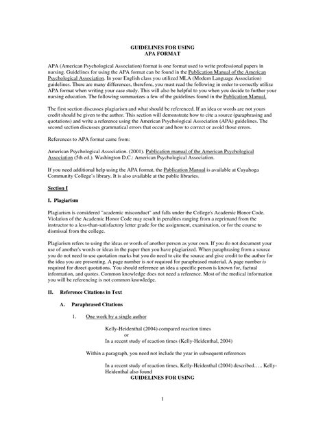 resume references page   fresh job