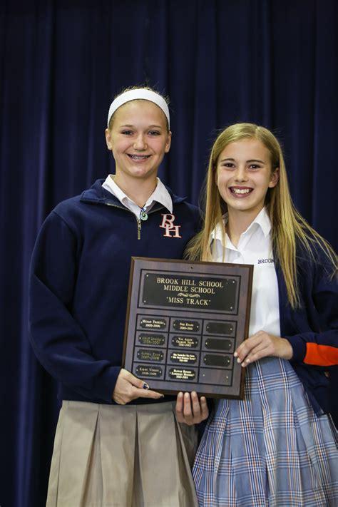 ms athletic awards brook hill school tyler tx