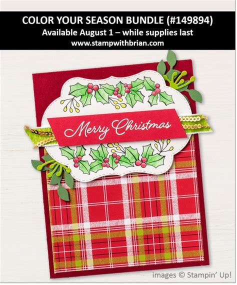 july wrap   exciting   august christmas