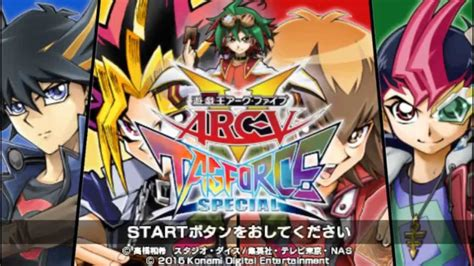 arc yu gi oh force tag ppsspp special psp game iso setting patch english apk version gold games movgamezone