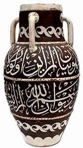 Islamic, Calligraphy, Pottery