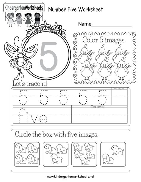 number  worksheet  kindergarten math worksheet