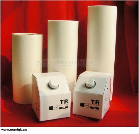 理想TR一体机油墨,数码印刷机,速印机,专用耗材 - 北京市 - 生产商 - 产品目录 - 北京市立达成办公设备经营部