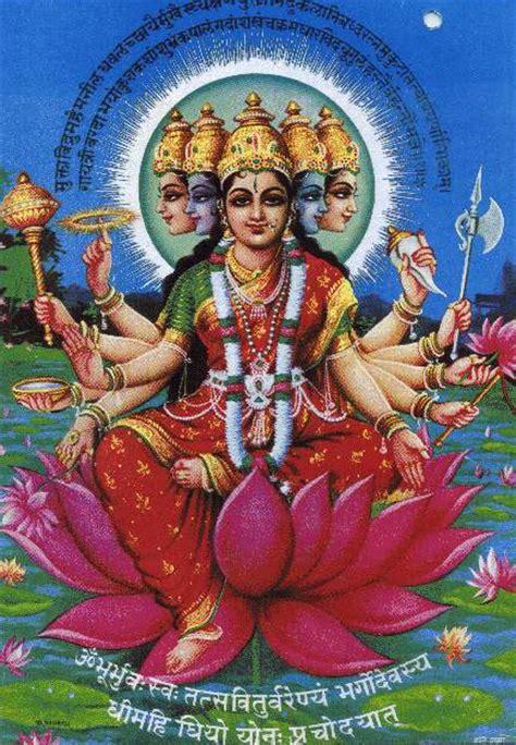 imixalpoqa images  goddess gayatri