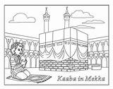 Kaaba Colouring Coloring Dsk sketch template