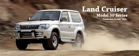 toyota international image gallery land cruiser 90