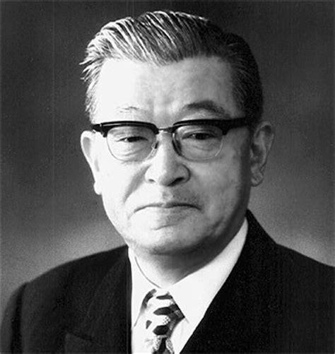 biografia de kaoru ishikawa