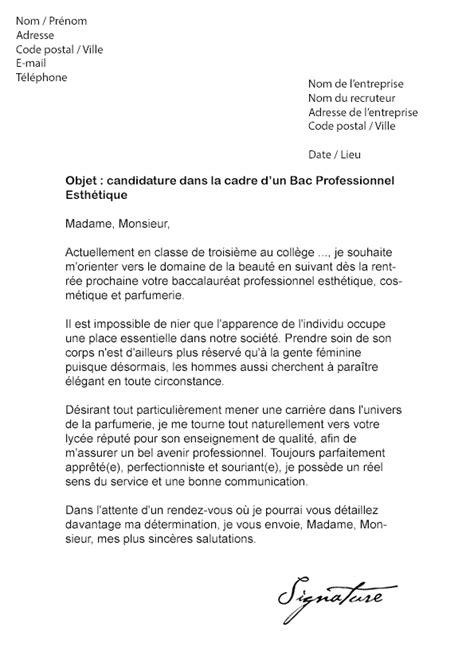 siege sephora lettre de motivation animatrice parfumerie ccmr