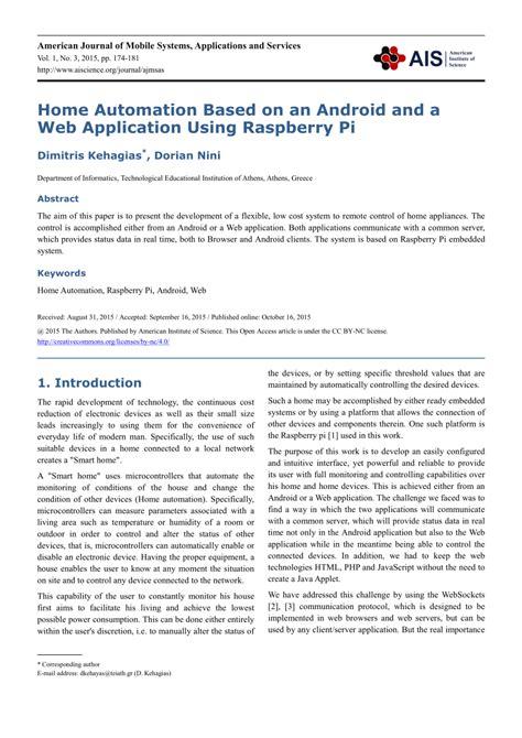 web application security resume 100 web application security research papers application cover letter sles uk