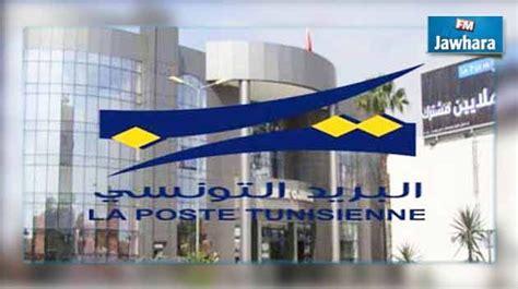 horaires des bureaux de poste ramadan 2015 horaire d ouverture des bureaux de poste