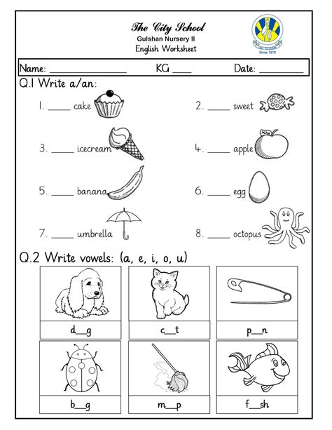 worksheet  kg english printable worksheets