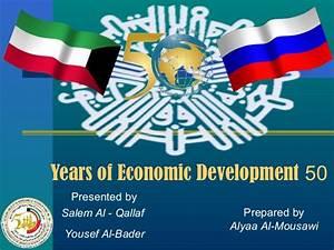 50 Years of Economic Development