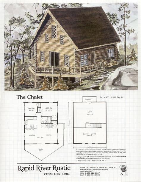 Cottage Style House Plans Photo
