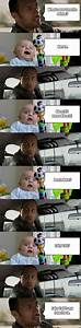 The Rock Car Meme - JustPost: Virtually entertaining