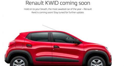 renault kwid release date automotive product reviews net page 17