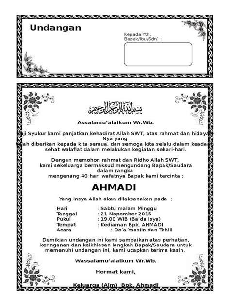 contoh surat undangan tahlil tahlilan  hari  hari