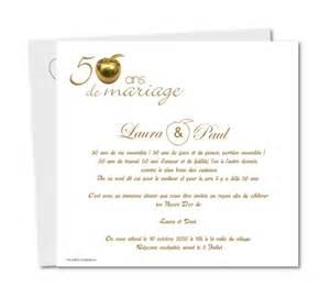 idã e anniversaire de mariage carte anniversaire de mariage et invitation anniversaire design bild