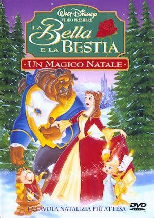 la e la bestia musical dvd dvd la e la bestia
