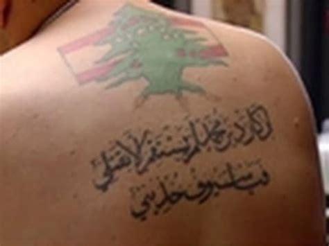 american muslim tattoos ny ink youtube