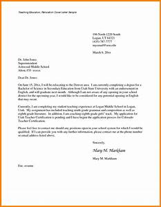 cover letter for relocation sample sample narrative With head of department cover letter