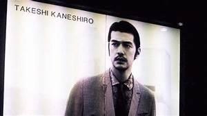 Takeshi Kaneshiro Armani   www.imgkid.com - The Image Kid ...
