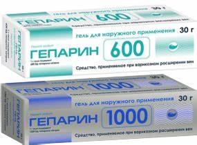 Препараты для рассасывания геморроя