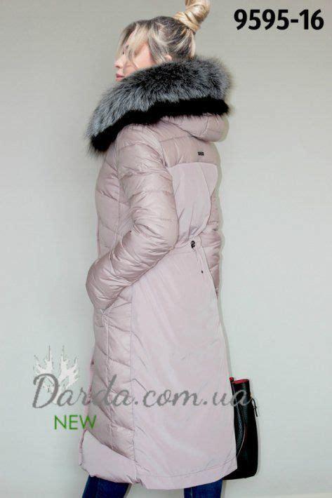 Женская верхняя одежда коллекция в магазине bonprix