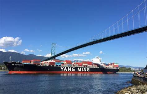 le canada veut privatiser ses ports vancouver dit non