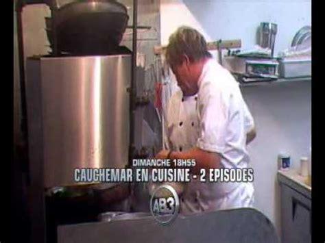 cuisine cauchemar cauchemar en cuisine