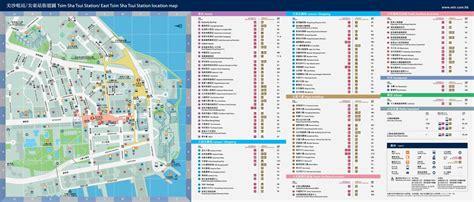 hong kong kowloon mtr station maps china mike