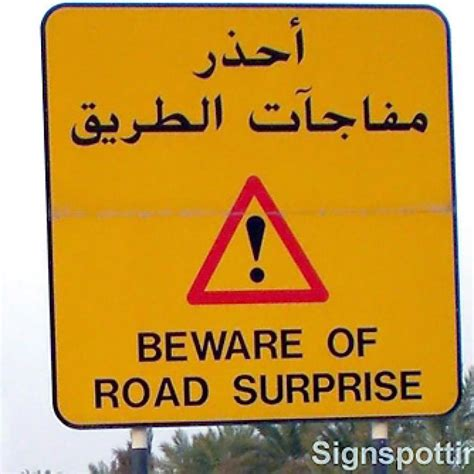 Worlds Wackiest Road Signs Travel Channel