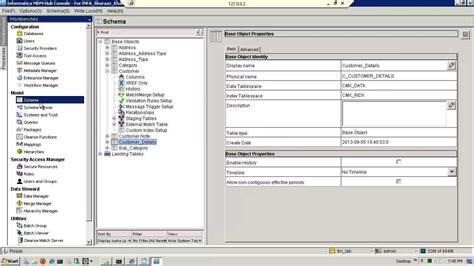 modifying  data model  informatica master data
