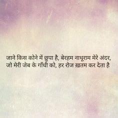 famous hindi poems hindi poems gulzar quotes poems