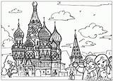 Cathedral Coloring St Basils Pages Colorkid Basil Colouring Russia Russian Architecture Facts sketch template