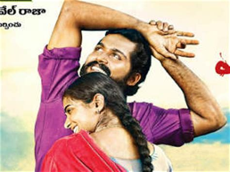 malligadu  review actor karthi priyamani telugu