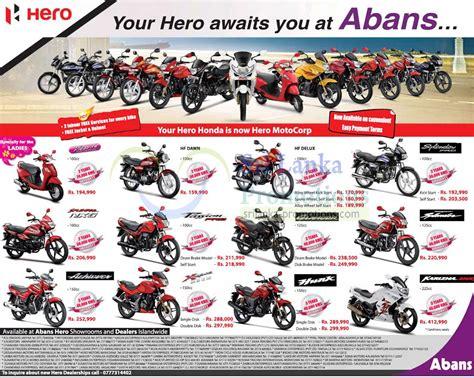 Abans Hero Honda Motorcycle Price List Offers 21 Nov 2012