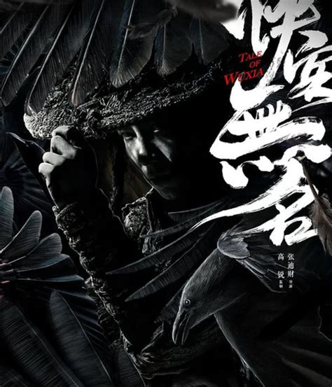 Lewis tan, jessica mcnamee, josh lawson and others. Nonton Film Tale of Wuxia (2020) Full Movie Sub Indo   Nonton Film Streaming Movie Dunia21 ...