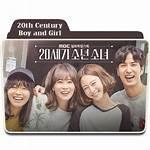 Folder Icon Drama 20th Century Boy Korean