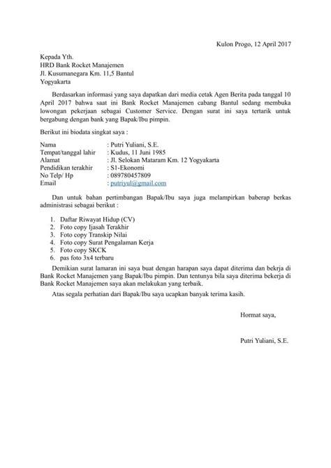 referensi contoh surat lamaran kerja untuk bank 22 guna