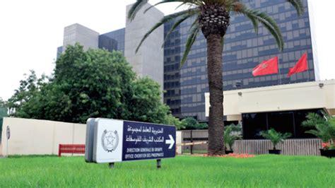 siege ocp casablanca adresse maroc le groupe ocp prospecte le marché botswanais