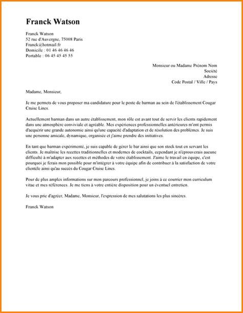 modele lettre de motivation restauration rapide document
