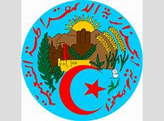 Algeria National emblem
