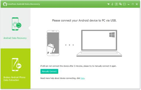 connect android to pc how to retrieve deleted text messages from android