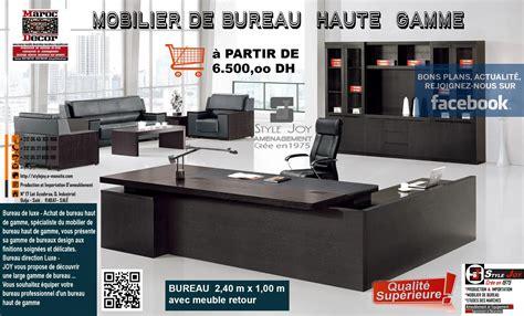 mobilier bureau mobilier bureau casablanca mobilier bureau rabat maroc