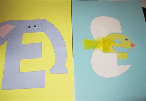letter  crafts  printable letter  activities